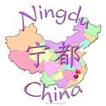 Ningdu Color Map, China