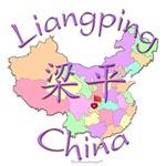 Liangping Color Map, China
