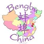Bengbu China Color Map