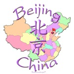Beijing Color Map, China