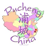 Pucheng China Color Map
