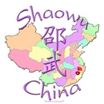 Shaowu China Color Map