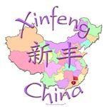 Xinfeng China Color Map