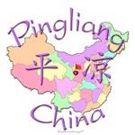 Pingliang China Color Map