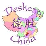 Desheng China Color Map