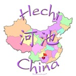 Hechi China Color Map