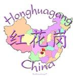 Honghuagang China Color Map