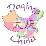 Daqing Color Map, China