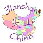 Jianshan Color Map, China