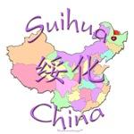 Suihua Color Map, China