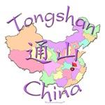 Tongshan, China