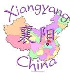 Xiangyang, China