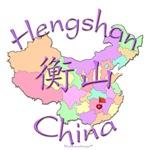 Hengshan, China