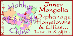 Inner Mongolia Cities and Hometowns