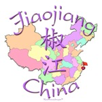 Jiaojiang, China...