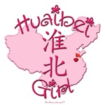 HUAIBEI GIRL AND BOY GIFTS...