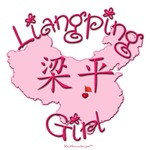 LIANGPING GIRL AND BOY GIFTS...