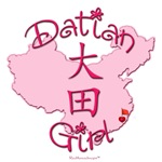 DATIAN GIRL AND BOY GIFTS...