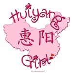 HUIYANG GIRL GIFTS...