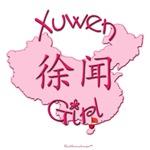 XUWEN GIRL GIFTS...