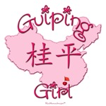 GUIPING GIRL GIFTS...