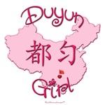 DUYUN GIRL GIFTS...