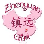 ZHENYUAN GIRL GIFTS...