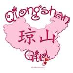 QIONGSHAN GIRL GIFTS...