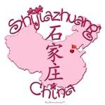 SHIJIAZHUANG GIRL GIFTS...