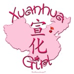 XUANHUA GIRL GIFTS...
