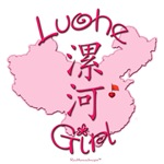 LUOHE GIRL GIFTS