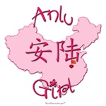 ANLU GIRL GIFTS