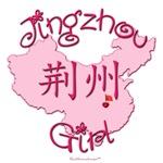 JINGZHOU GIRL GIFTS