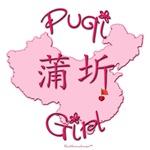 PUQI GIRL GIFTS