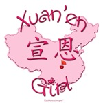 XUAN'EN GIRL GIFTS
