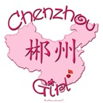 CHENZHOU GIRL GIFTS