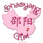 SHAOYANG GIRL GIFTS