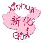 XINHUA GIRL GIFTS