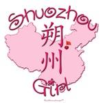 SHUOZHOU GIRL GIFTS...