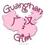 GUANGHAN GIRL GIFTS...