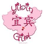 YIBIN GIRL GIFTS...