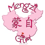 MENGZI GIRL GIFTS...