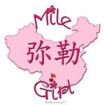MILE GIRL GIFTS...