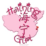 HAINING GIRL GIFTS...
