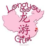 LONGYOU GIRL GIFTS...