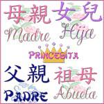 SPANISH and Chinese Designs