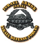 Israel - Armor Hat Badge
