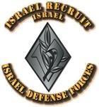 Israel - Obsolete Recruit Hat Badge