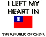 Flags of the World: The Republic Of China