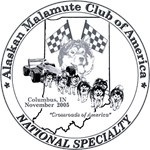 2005 AMCA National Logo Wear
